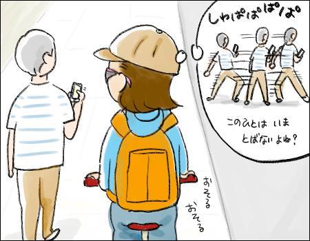 f:id:guchi35sai:20170921213319j:plain