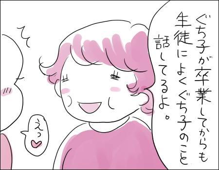f:id:guchi35sai:20170923191850j:plain