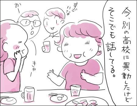 f:id:guchi35sai:20170923192213j:plain