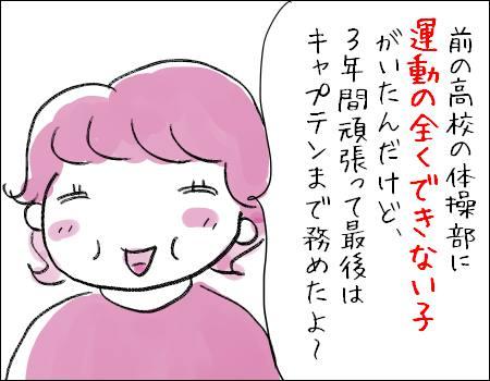 f:id:guchi35sai:20170923192333j:plain