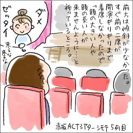 f:id:guchi35sai:20171001154438j:plain