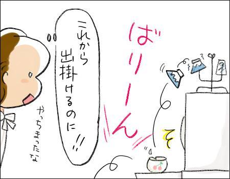 f:id:guchi35sai:20171004181956j:plain