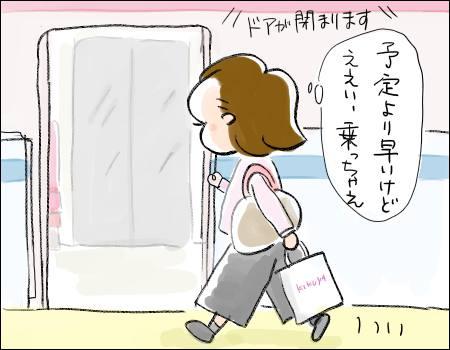 f:id:guchi35sai:20171004190720j:plain