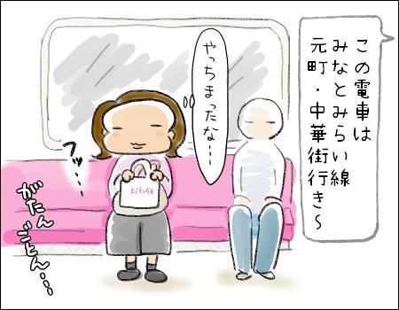 f:id:guchi35sai:20171004191138j:plain