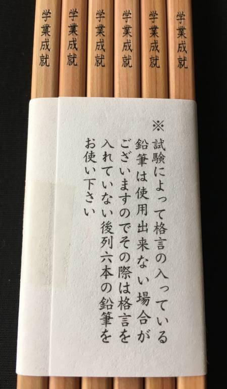 f:id:guchi35sai:20171005170223j:plain