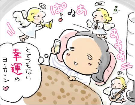 f:id:guchi35sai:20171011125411j:plain