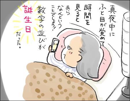 f:id:guchi35sai:20171011130840j:plain