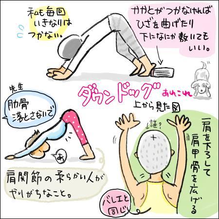 f:id:guchi35sai:20171017122340j:plain