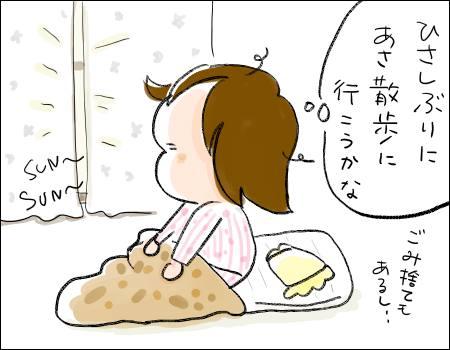 f:id:guchi35sai:20171019180743j:plain