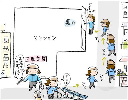 f:id:guchi35sai:20171019190722j:plain