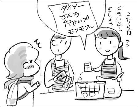 f:id:guchi35sai:20171024133307j:plain