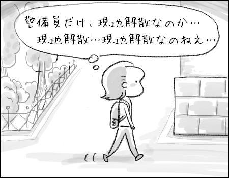 f:id:guchi35sai:20171026171842j:plain