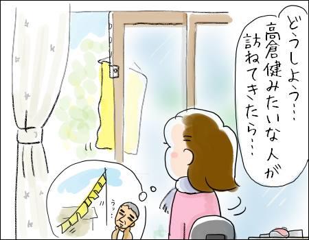 https://cdn-ak.f.st-hatena.com/images/fotolife/g/guchi35sai/20171102/20171102164209.jpg