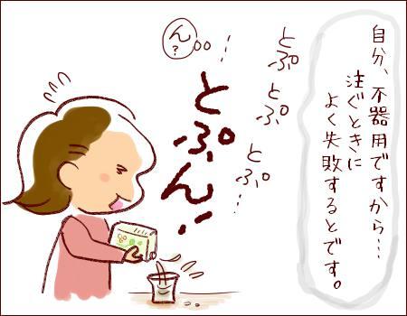 f:id:guchi35sai:20171104121244j:plain