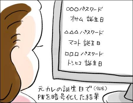 f:id:guchi35sai:20171107113805j:plain