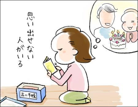 f:id:guchi35sai:20171107113941j:plain