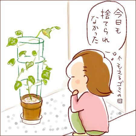 f:id:guchi35sai:20171111123457j:plain