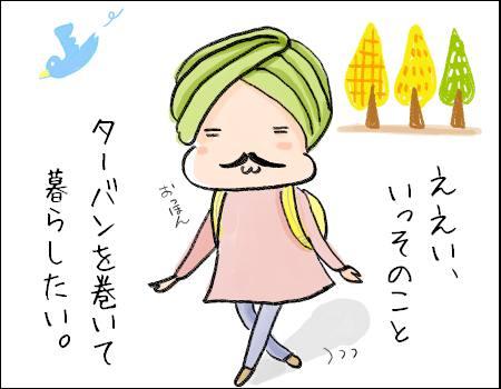 f:id:guchi35sai:20171113220656j:plain