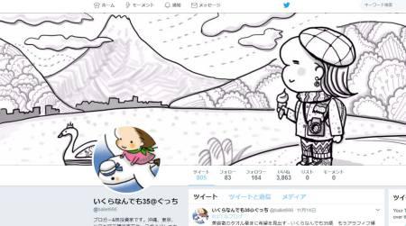 f:id:guchi35sai:20171116001458j:plain