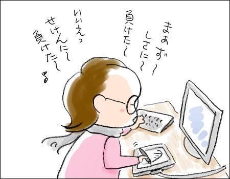 f:id:guchi35sai:20171116005314j:plain