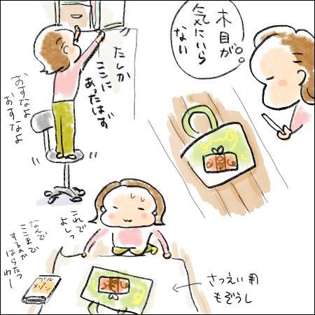 f:id:guchi35sai:20171118124044j:plain