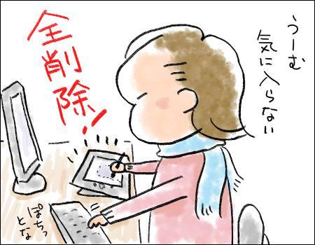 f:id:guchi35sai:20171121112607j:plain