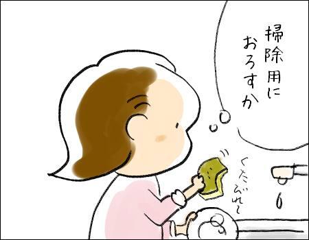 f:id:guchi35sai:20171122172814j:plain
