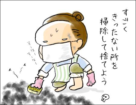f:id:guchi35sai:20171122172837j:plain