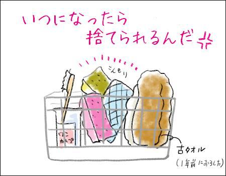 f:id:guchi35sai:20171122173746j:plain