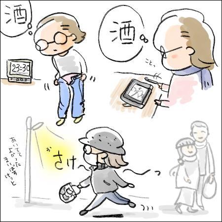 f:id:guchi35sai:20171125120025j:plain