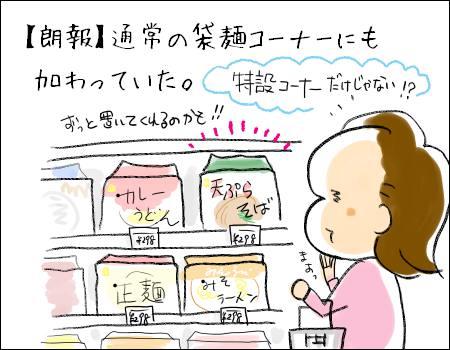 f:id:guchi35sai:20171126185819j:plain