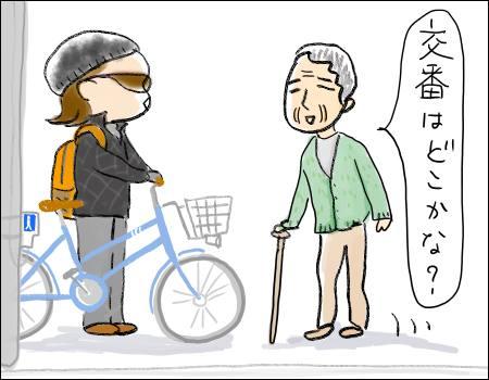 https://cdn-ak.f.st-hatena.com/images/fotolife/g/guchi35sai/20171127/20171127180518.jpg