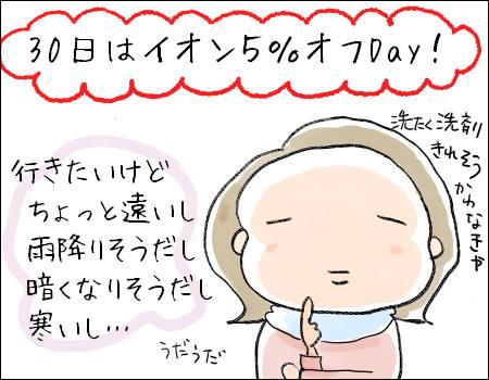 f:id:guchi35sai:20171201115924j:plain