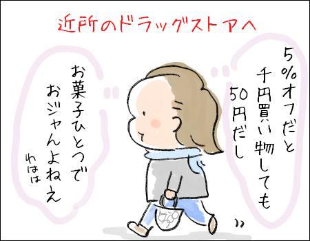 f:id:guchi35sai:20171201115955j:plain