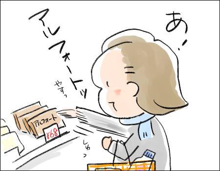 f:id:guchi35sai:20171201120044j:plain