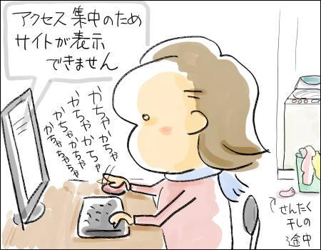 f:id:guchi35sai:20171202161045j:plain