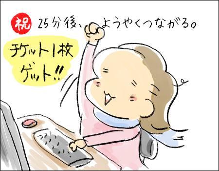 f:id:guchi35sai:20171202161324j:plain