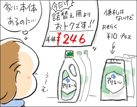 f:id:guchi35sai:20171204163001p:plain
