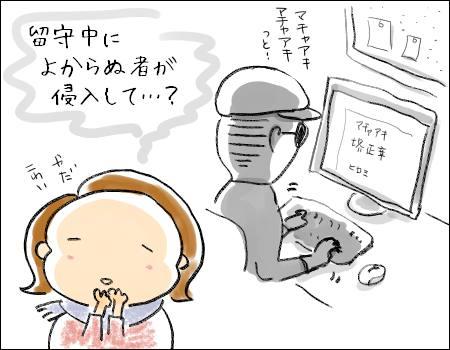 f:id:guchi35sai:20171207123816j:plain