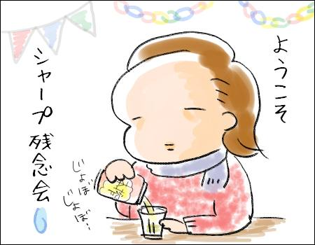 f:id:guchi35sai:20171209135749j:plain