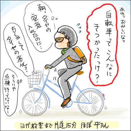 f:id:guchi35sai:20171210163116j:plain