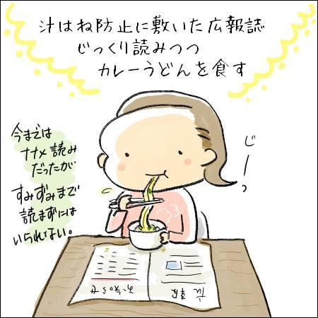 f:id:guchi35sai:20171211124615j:plain