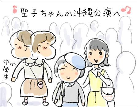 f:id:guchi35sai:20171214111937j:plain