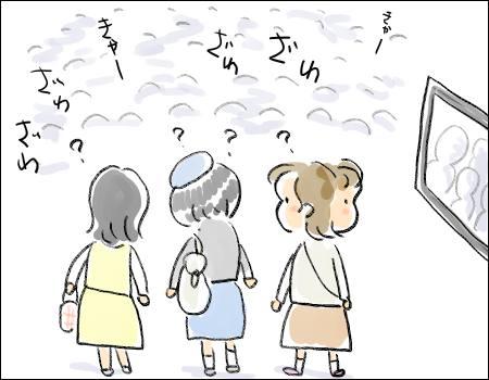 f:id:guchi35sai:20171214113147j:plain