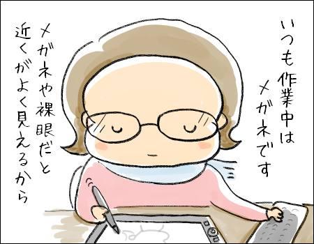 f:id:guchi35sai:20171215175220j:plain
