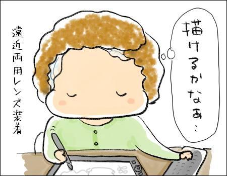 f:id:guchi35sai:20171215180756j:plain