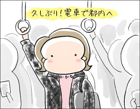f:id:guchi35sai:20171216213606j:plain