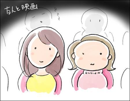 f:id:guchi35sai:20171216213740j:plain