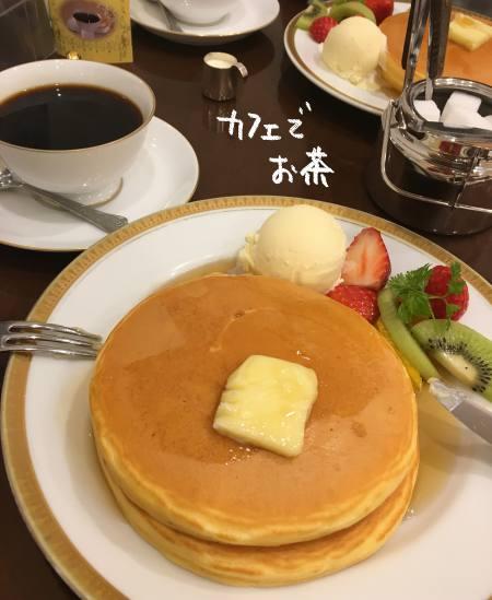 f:id:guchi35sai:20171216213832j:plain