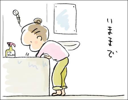 f:id:guchi35sai:20171218120323j:plain